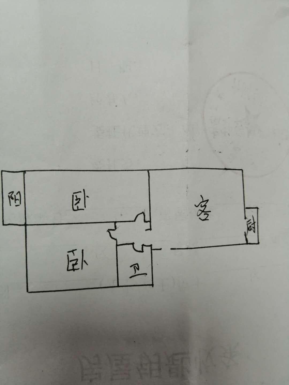 三和竹园 2室1厅 4楼