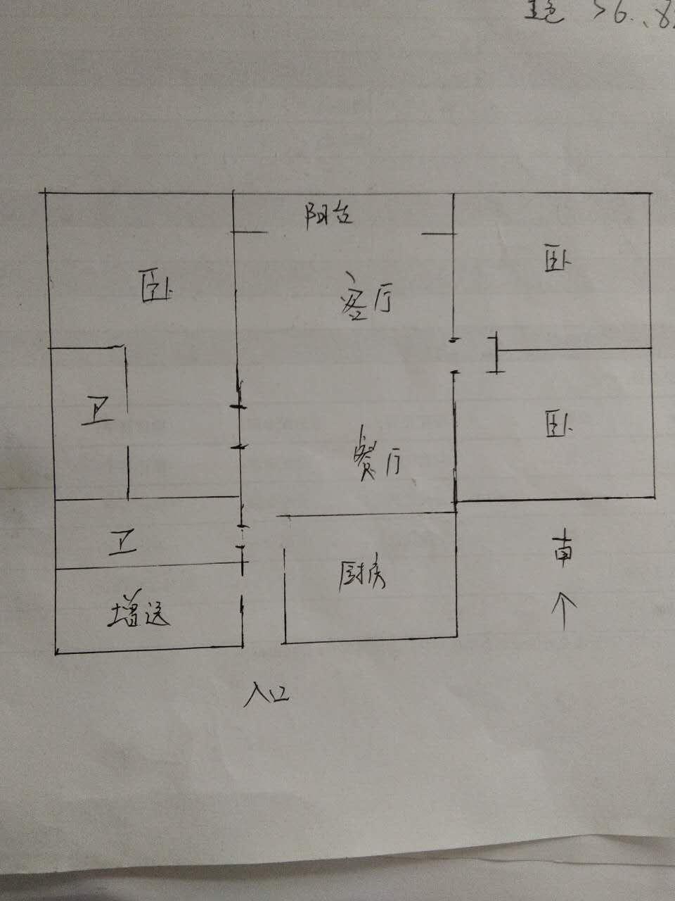 康博公馆 4室2厅 5楼