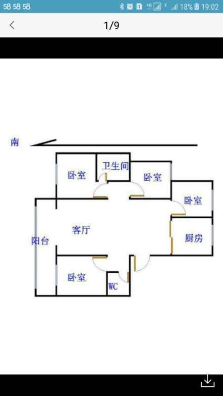 明城雅居 3室2厅  精装 160万