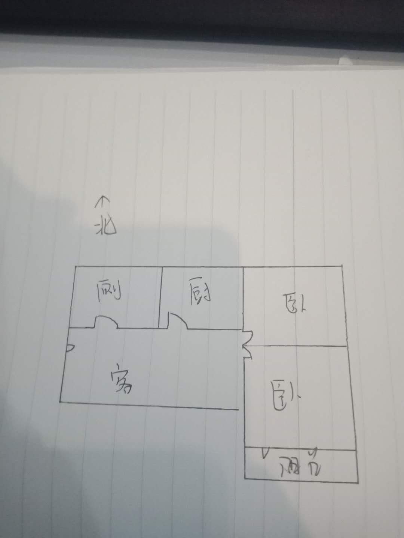 北园小区 2室1厅 4楼