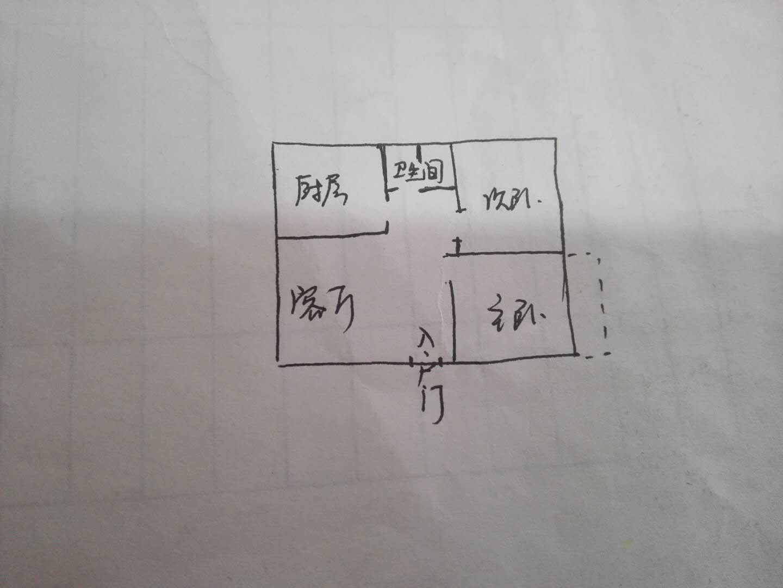 陈段新村 2室2厅 1楼