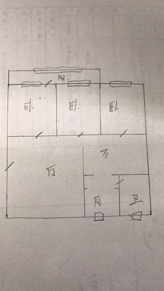 交通局宿舍 3室2厅 双证齐全 精装 98万