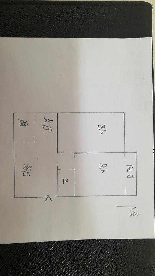 双环佳苑 2室2厅  精装 93万