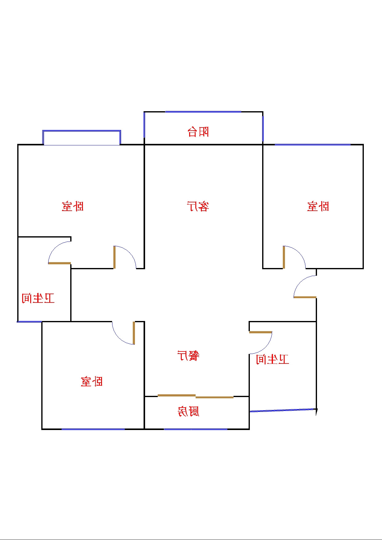 中建华府(欧香丽都) 3室2厅 双证齐全 精装 159万