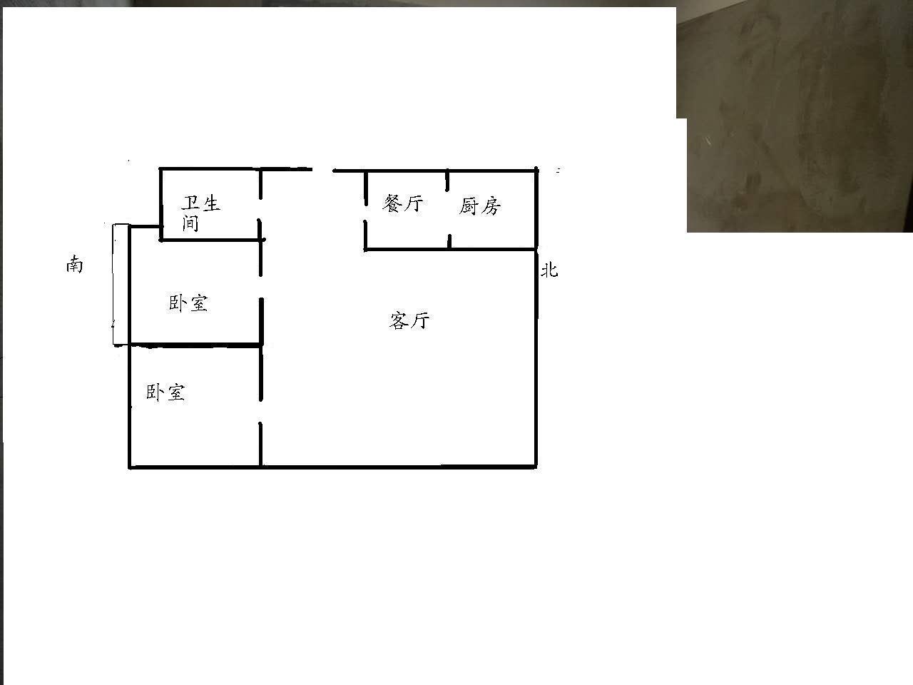 湘江小区西区 2室2厅 2楼