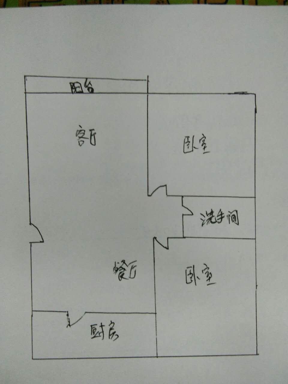 鲁班御景园 2室2厅 1楼