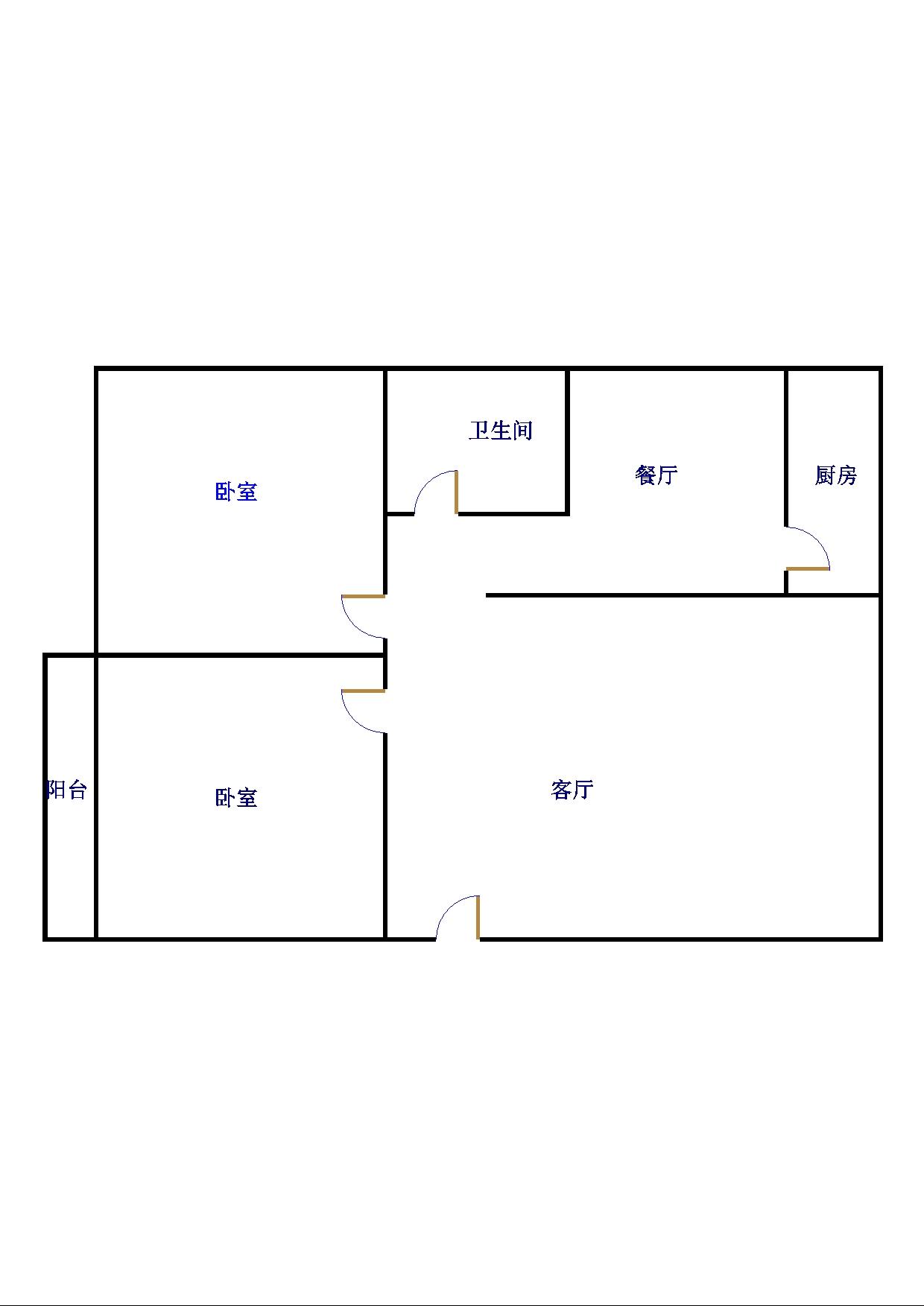 国土局宿舍 2室2厅 4楼