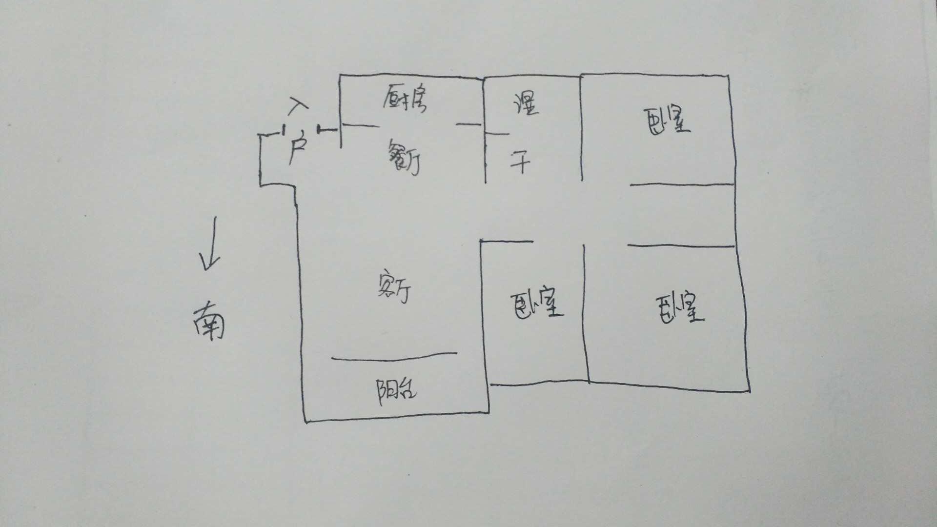 嘉诚尚东 2室2厅  精装 123万