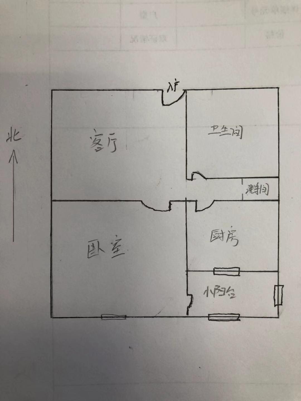 南龙国际花园 1室1厅 12楼