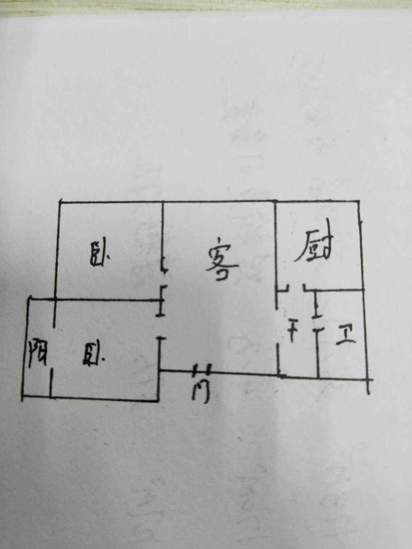 萧何庄园 2室2厅 4楼