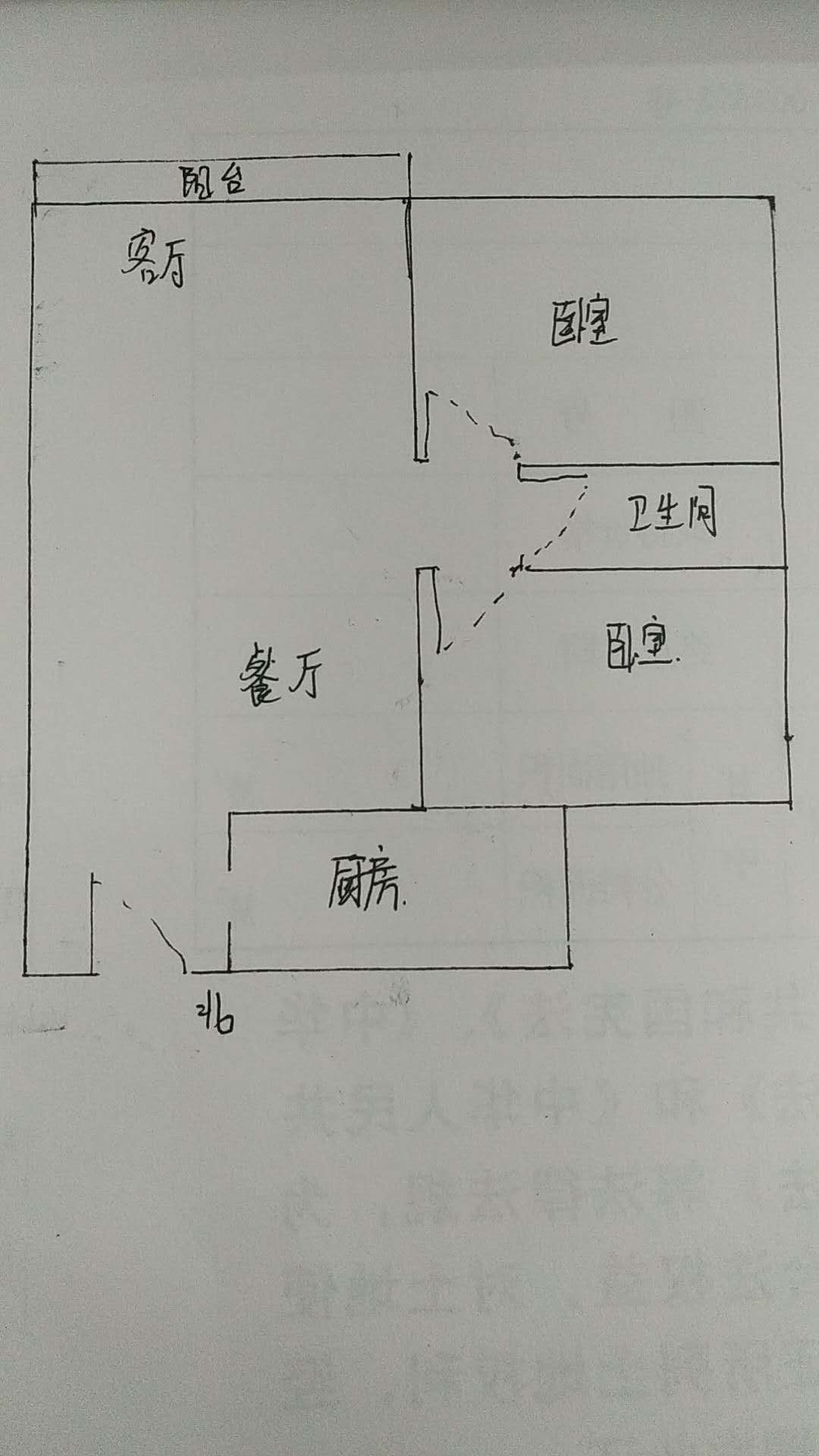 龙溪香岸 2室1厅 31楼