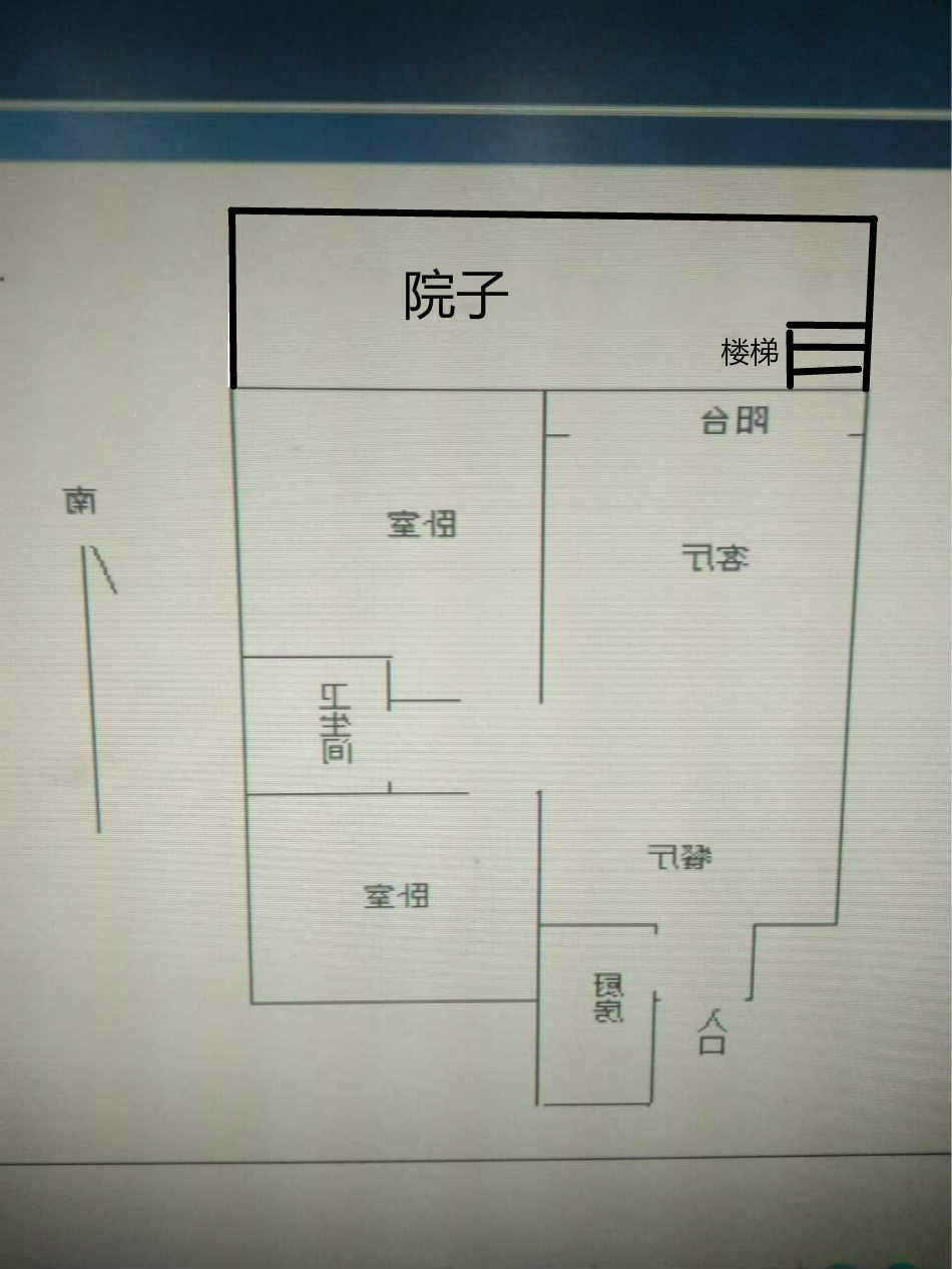 嘉城盛世 2室2厅 1楼