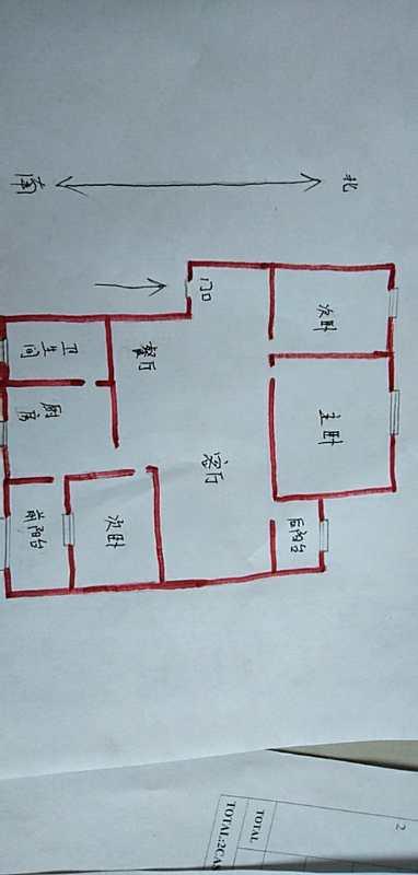 安然居宿舍 3室2厅 双证齐全过五年 简装 115万