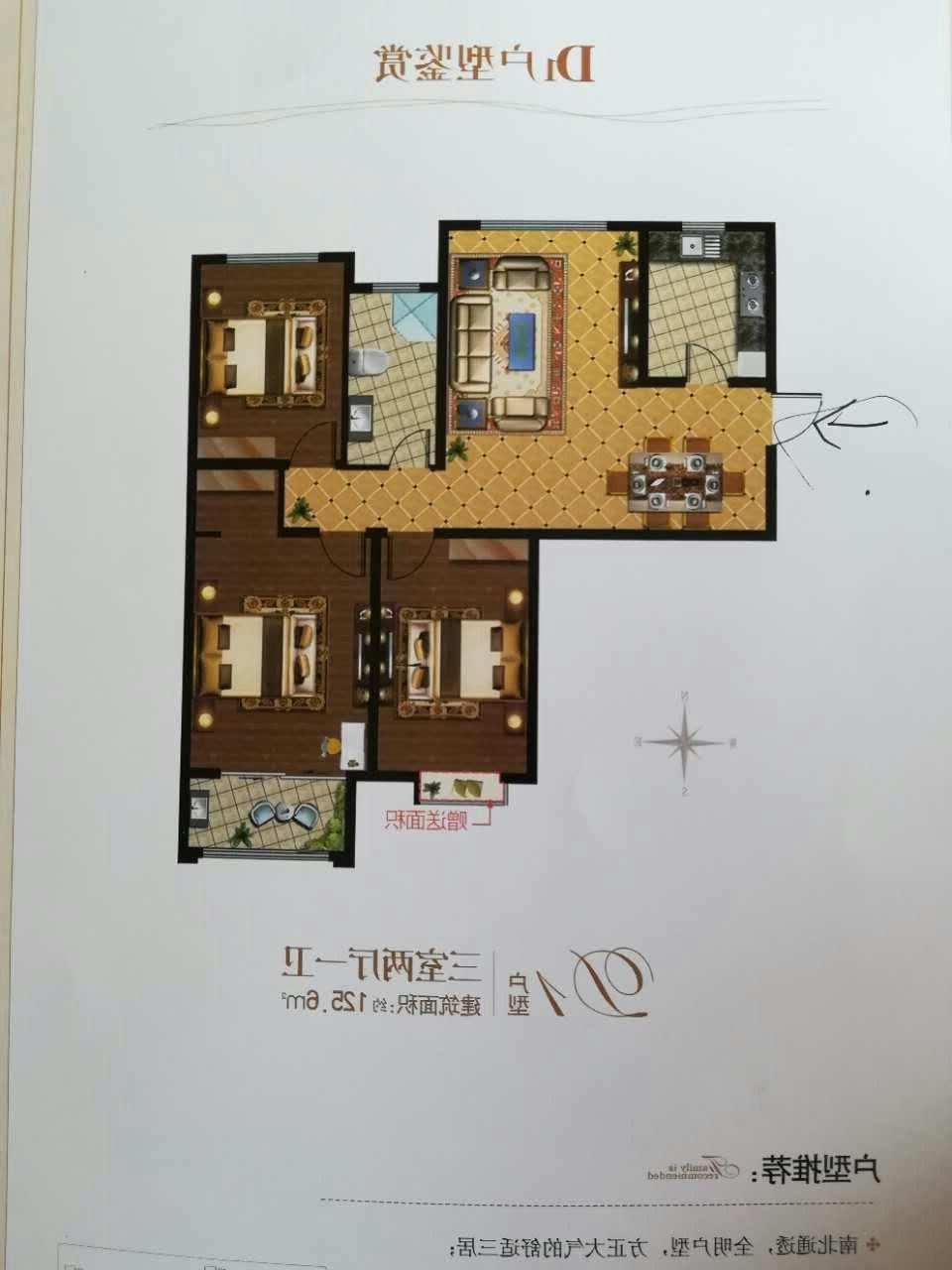 鲁班御景国际 3室2厅 24楼