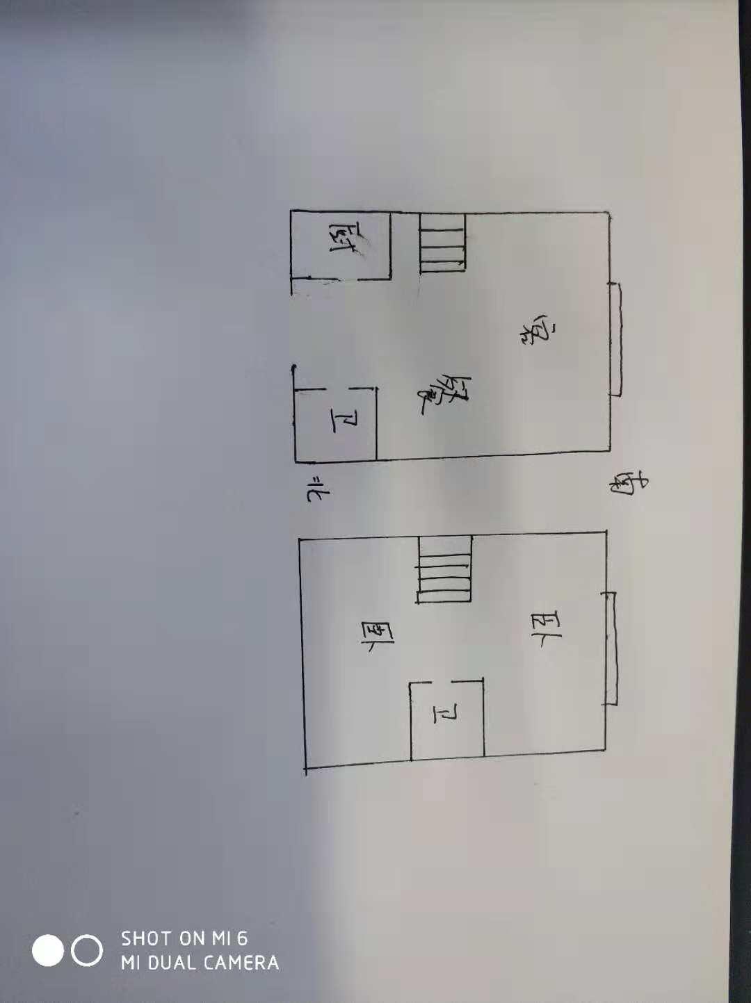未来城 2室2厅 17楼