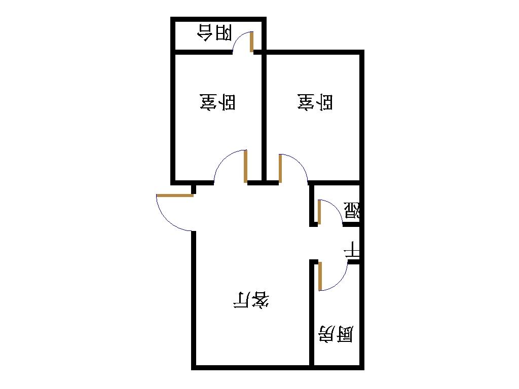 欣王嘉苑 2室2厅 双证齐全 简装 43万