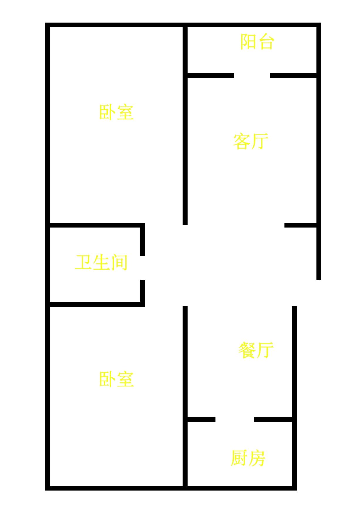 新华路住宅小区东区 2室2厅 双证齐全 精装 110万