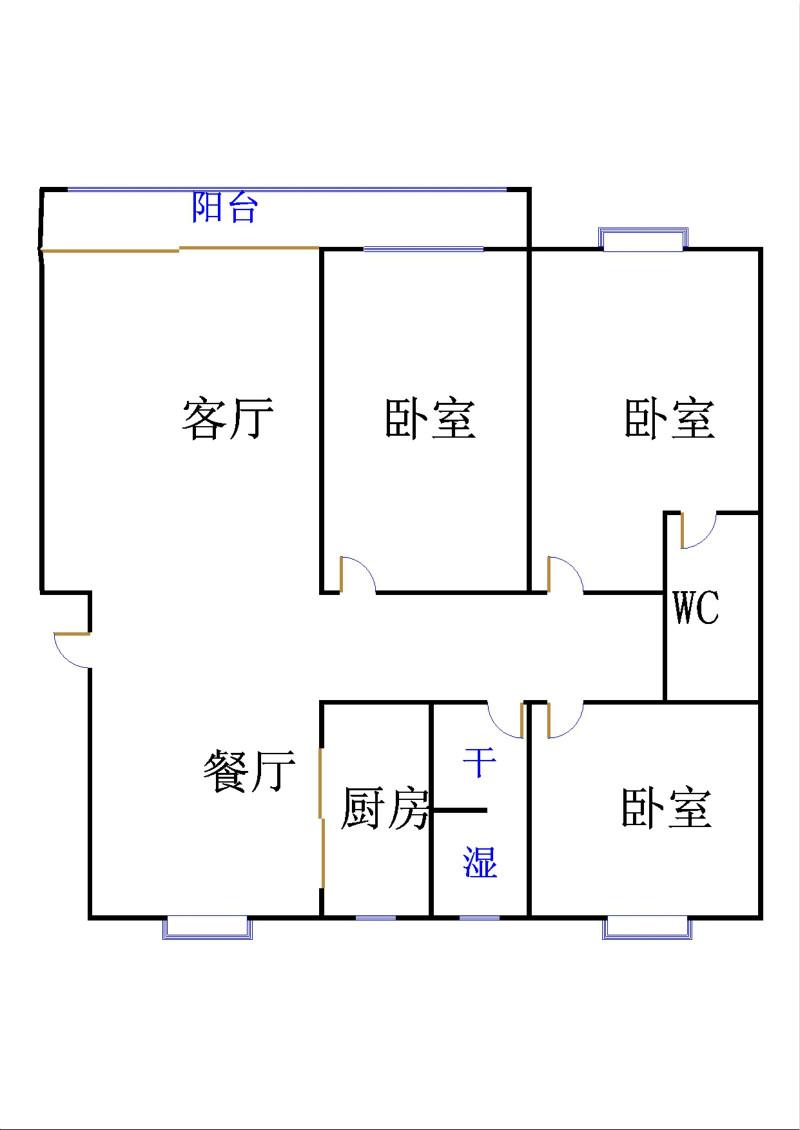 高地世纪城 3室2厅 双证齐全 简装 172万