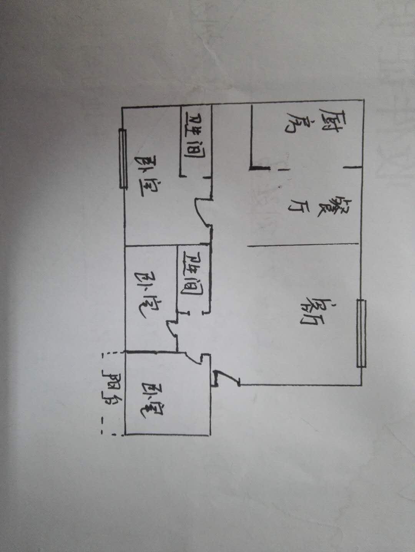 中建华府(欧香丽都) 3室2厅 2楼