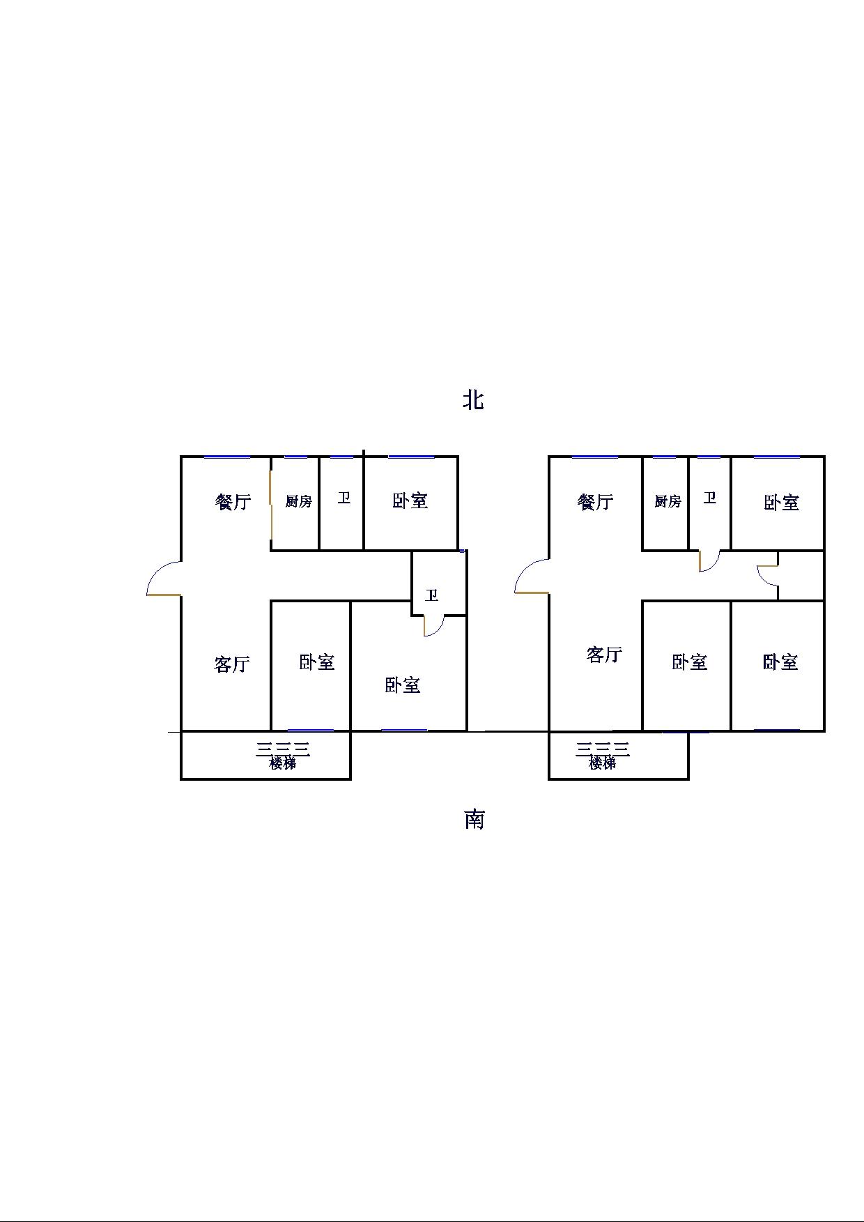 高地世纪城 2室2厅 双证齐全 简装 155万
