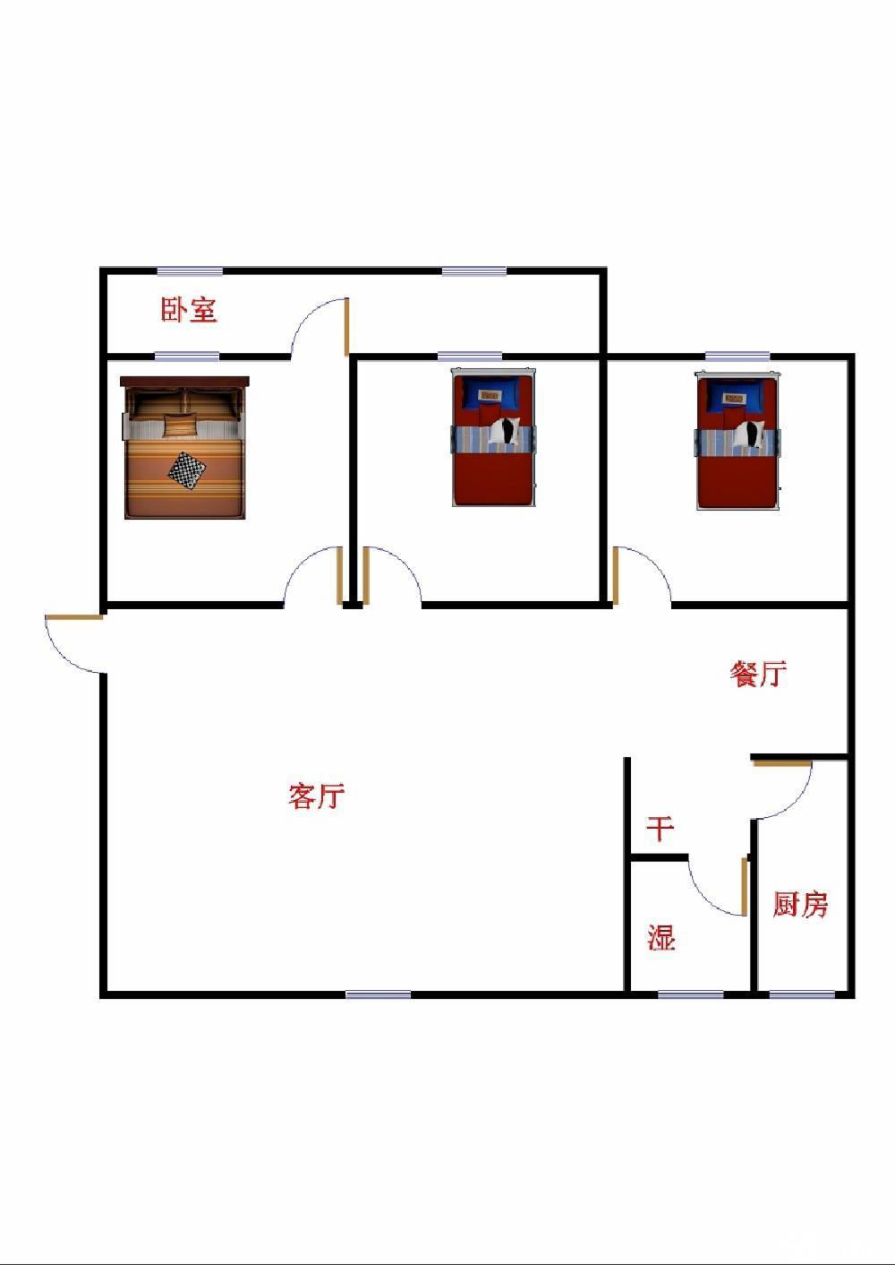 中行宿舍 3室2厅 双证齐全 简装 94万
