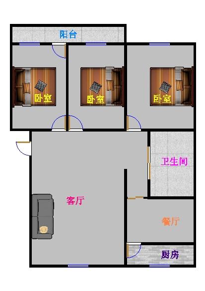 三和梅园 3室2厅 1楼