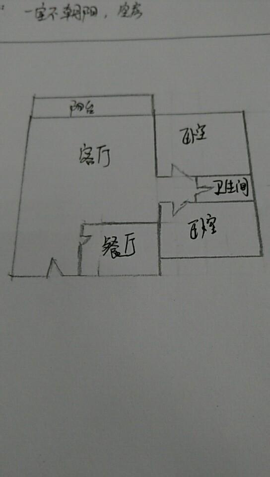 古韵大东关 2室2厅 6楼