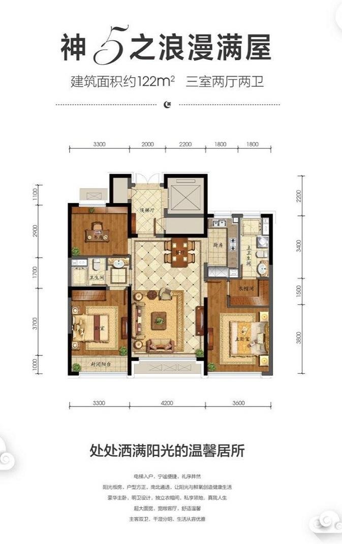绿城百合家园 3室2厅  毛坯 125万