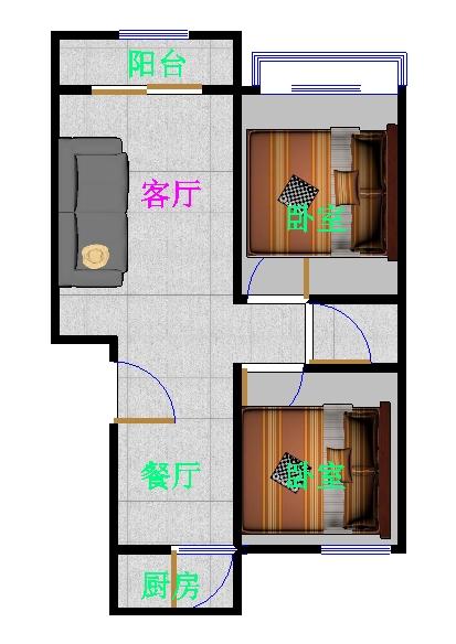乾城尊府 2室2厅  精装 78万