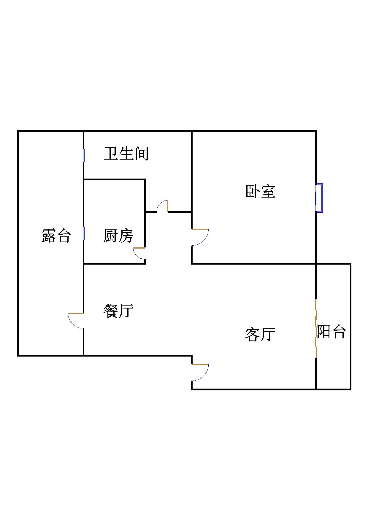 名苑小区 1室2厅 6楼