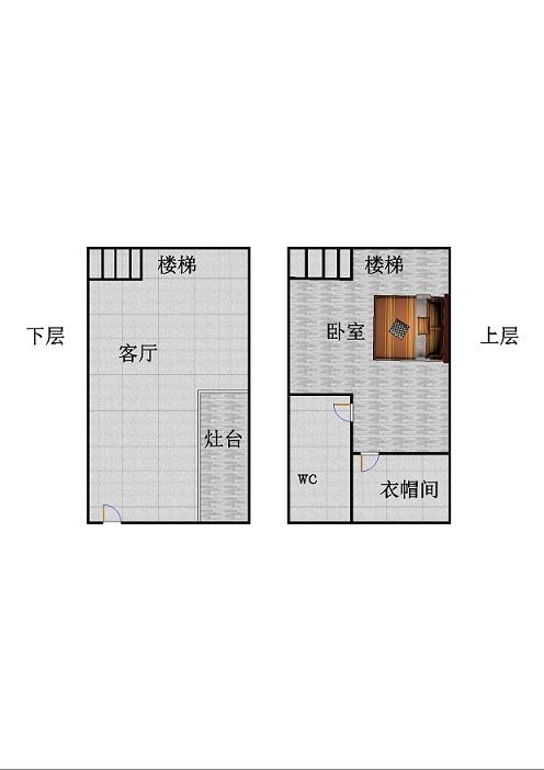 唐人D区(公寓)LOFT 1室1厅  精装 45万