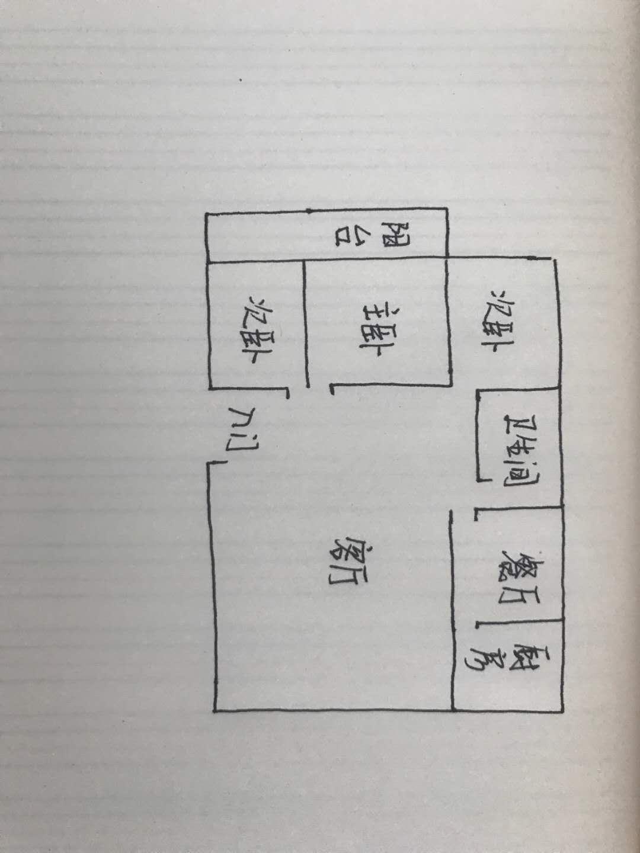 新华小区 3室2厅 双证齐全 简装 120万