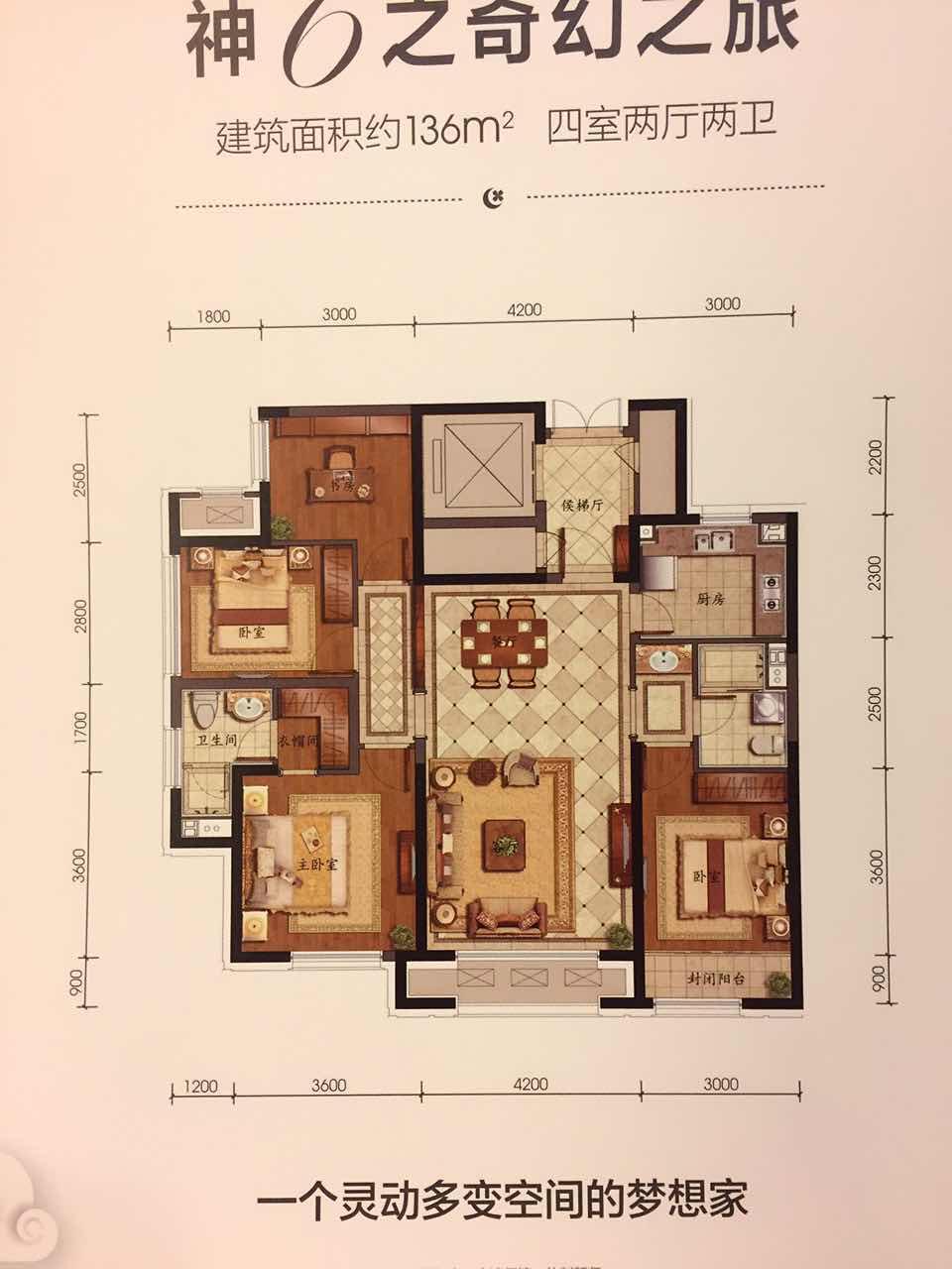 绿城百合家园 3室2厅  毛坯 155万