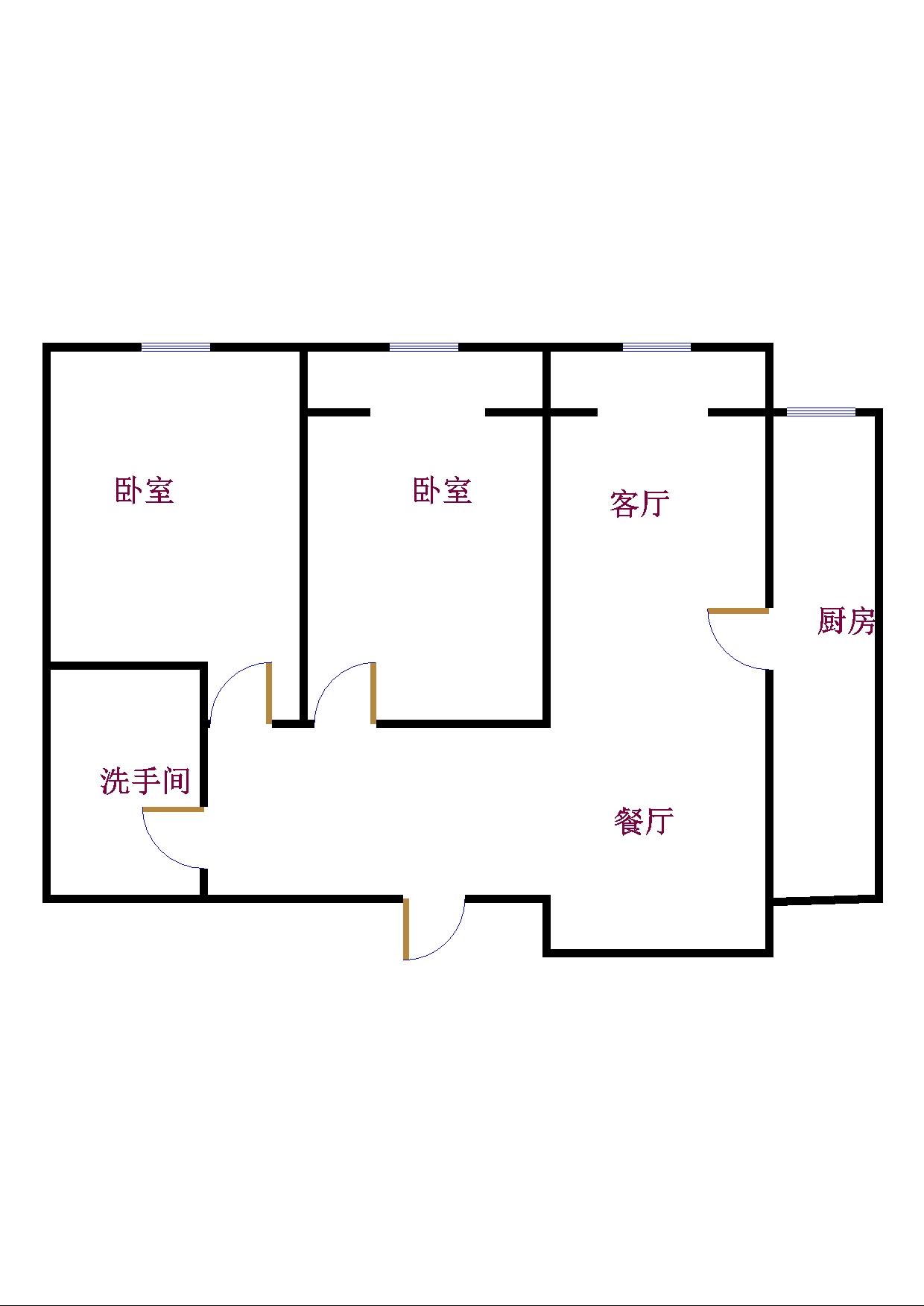 东海香港城 2室2厅 6楼