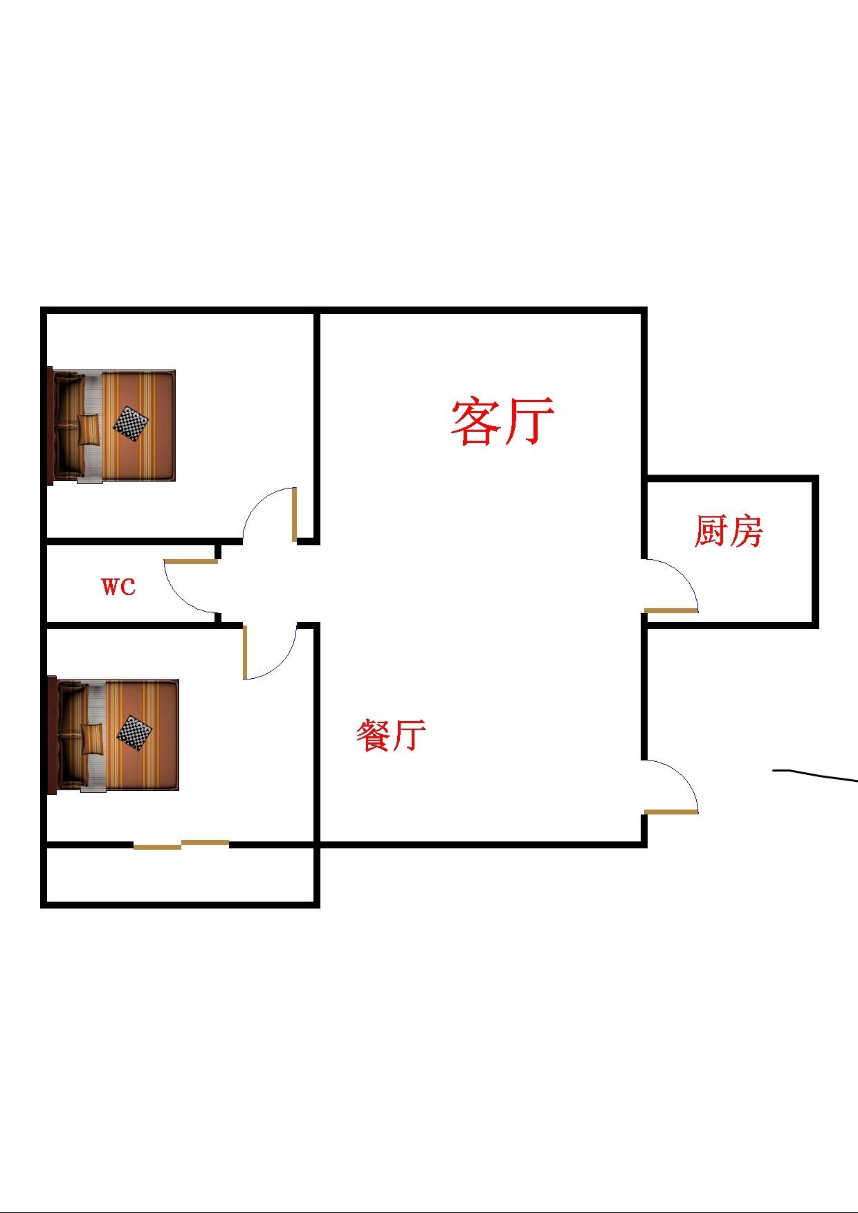 南苑花城 2室1厅 11楼