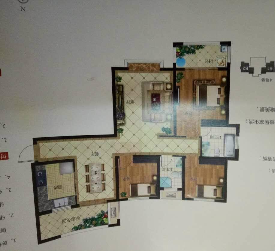 红星美凯龙国际广场 3室2厅  精装 150万