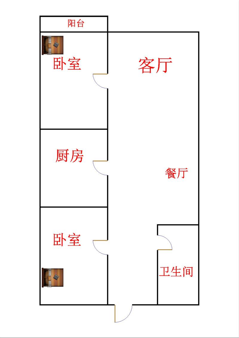 红星美凯龙国际广场 2室2厅 10楼