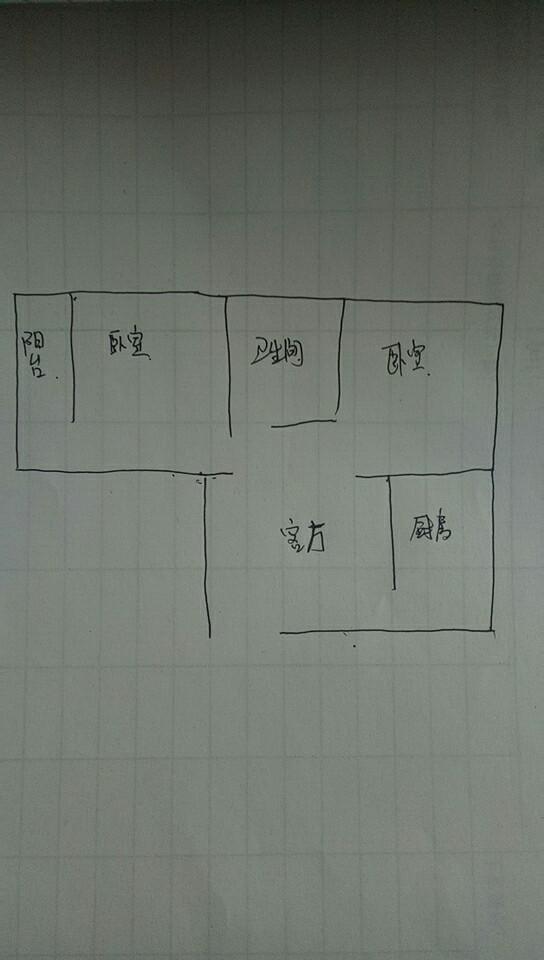 金谷园小区 2室2厅 1楼