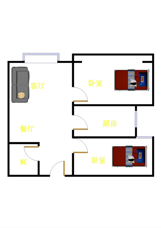 红星美凯龙国际广场 2室1厅 25楼