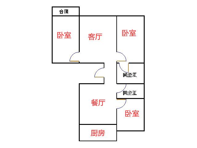 天钰铭城 3室2厅 双证齐全 精装 168万