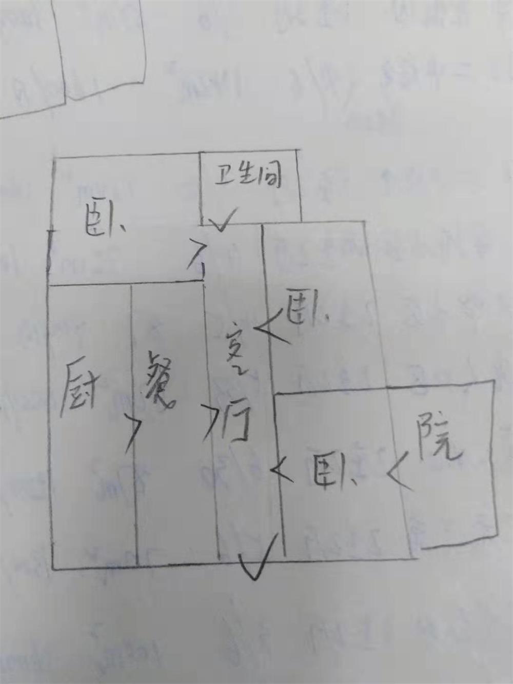 天衢东路小区 2室2厅 1楼