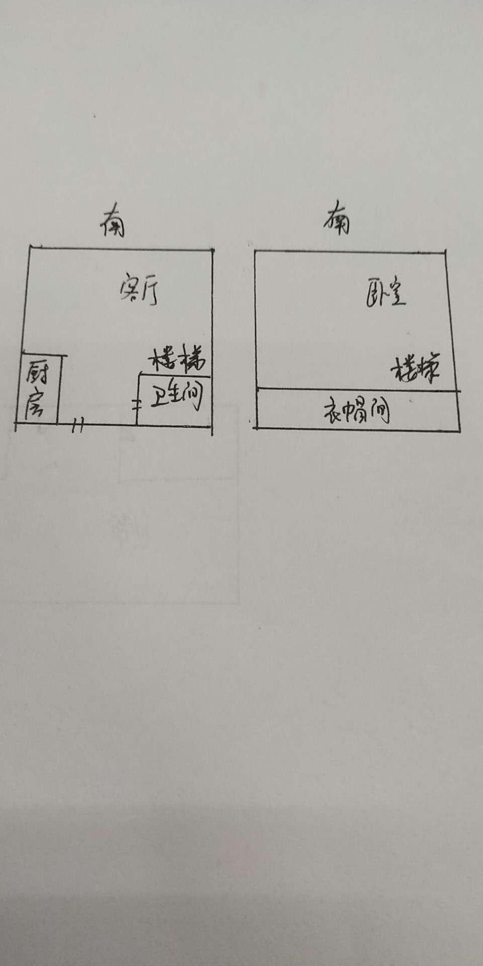 唐人D区(公寓)LOFT 1室1厅 13楼