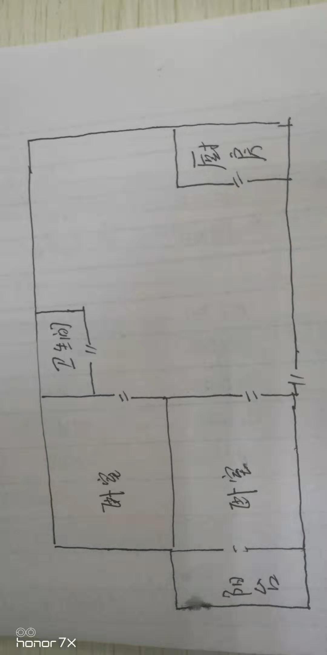 印染厂宿舍 2室1厅 6楼