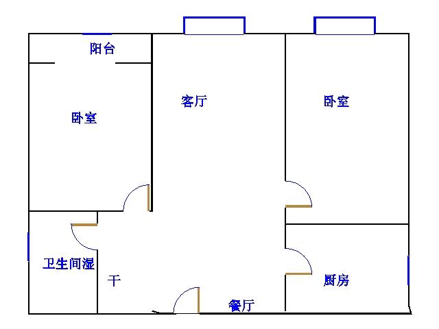 尚城国际 2室1厅  精装 77万