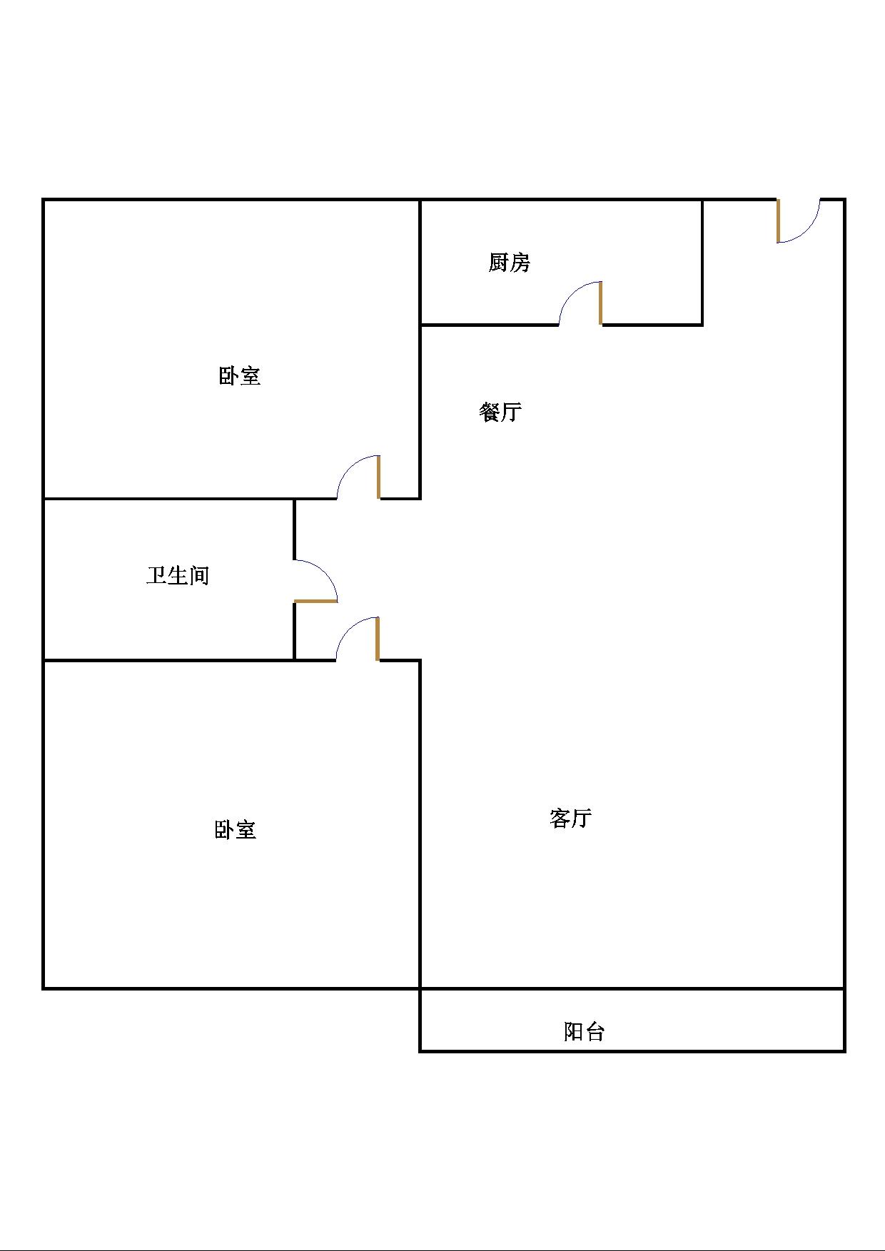 尚城国际 2室2厅 双证齐全 精装 89万