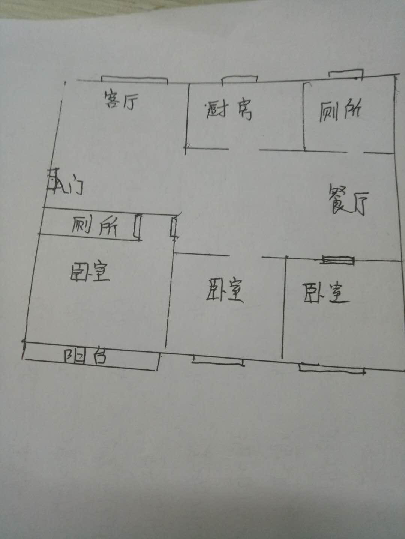盛世华园 3室2厅 9楼
