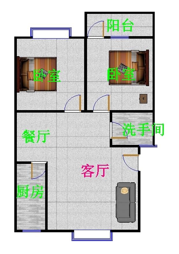 三和竹园 2室2厅 6楼